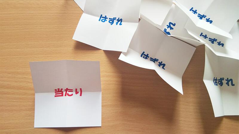 東京オリンピックチケット抽選